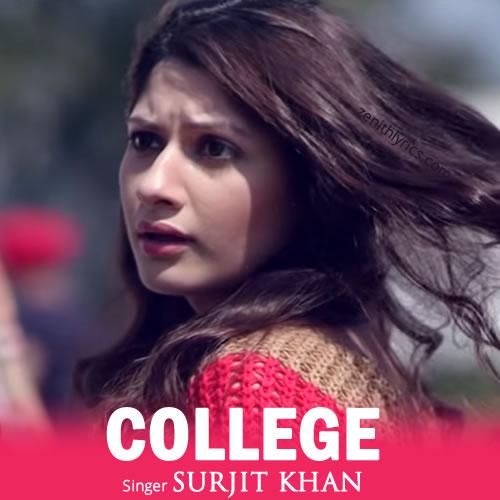 College - Surjit Khan