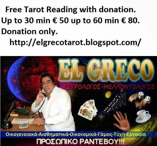 Free Tarot Reading.