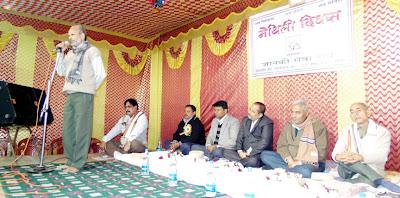 जानकी सेवा संघ मनओलक 'मैथिली दिवस'