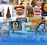 Essay on my favourite festival diwali in english Why not try  Essay on my  favourite festival diwali in english Why not try