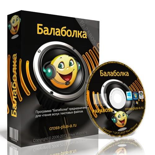 Download Balabolka 2.10