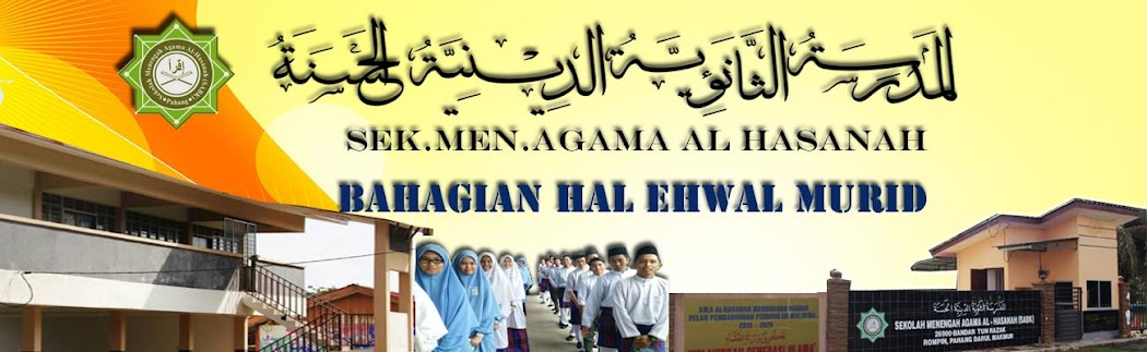 Bahagian Hal Ehwal Murid SMA al-Hasanah, Bandar Tun Razak