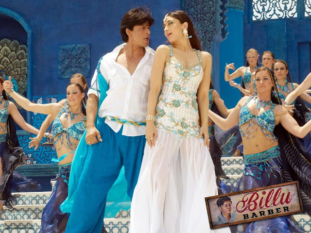 Shahrukh Khan Dancing Wid Bebo Wallpaper
