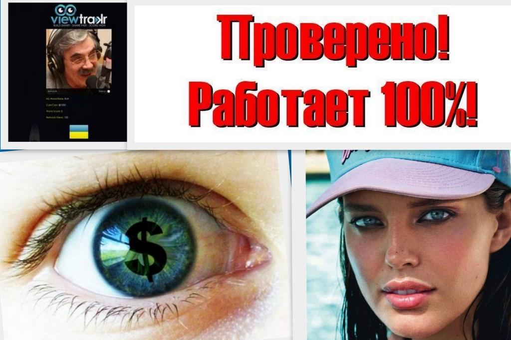 Пехота Путина Часть 1  Путинизм
