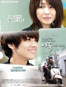 Noriko Goes To Seoul (2011) VIETSUB