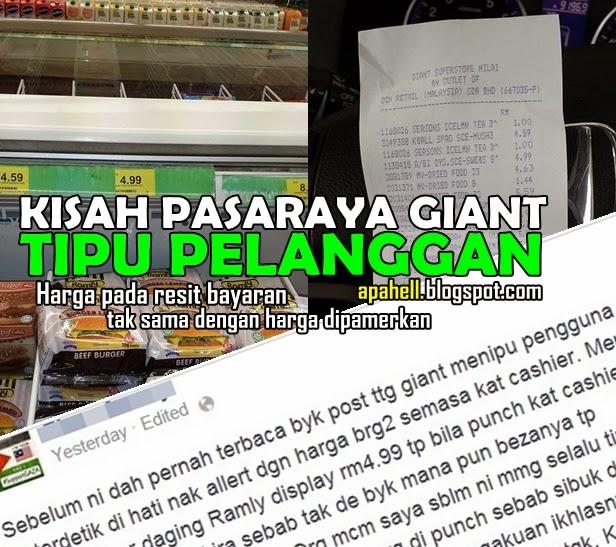 Pasaraya GIANT Tipu Pelanggan? (4 Gambar) http://apahell.blogspot.com/2014/08/pasaraya-giant-tipu-pelanggan-4-gambar.html