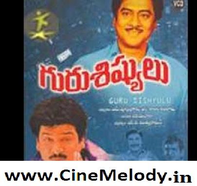 Guru Sishyulu Telugu Mp3 Songs Free  Download -1991