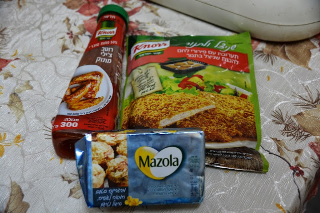 Knorr and mazola