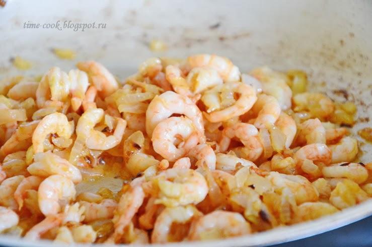 рис с креветками в сливочном соусе рецепт