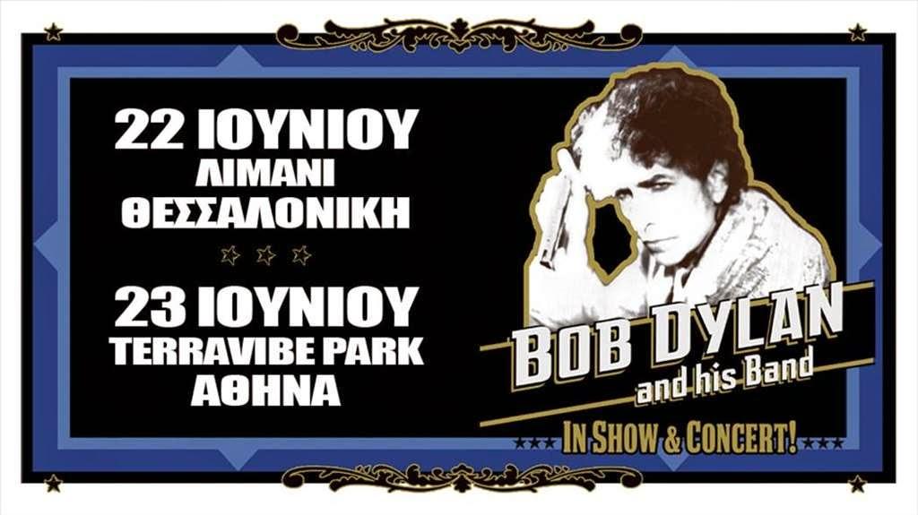 bob-dylan-22-23-iouniou-2014-thessaloniki-athina