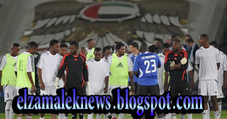 أهداف مباراة مازيمبي و إتحاد الجزائر 2-0 [تعليق حفيظ دراجي ] 8/11/2015 HD