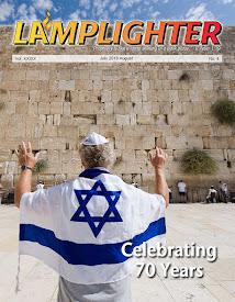 El 70mo Aniversario de Israel