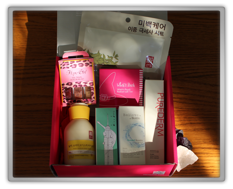 겟잇뷰티박스 by 미미박스 memebox beautybox Global #11 unboxing review preview box look inside