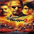 Ab Tak Chhappan 2 Hindi Movie Review