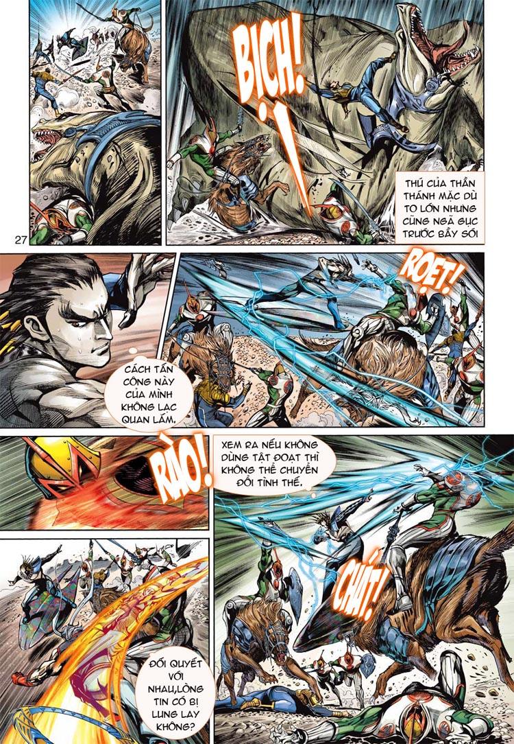 Thần Binh 4 chap 20 - Trang 27