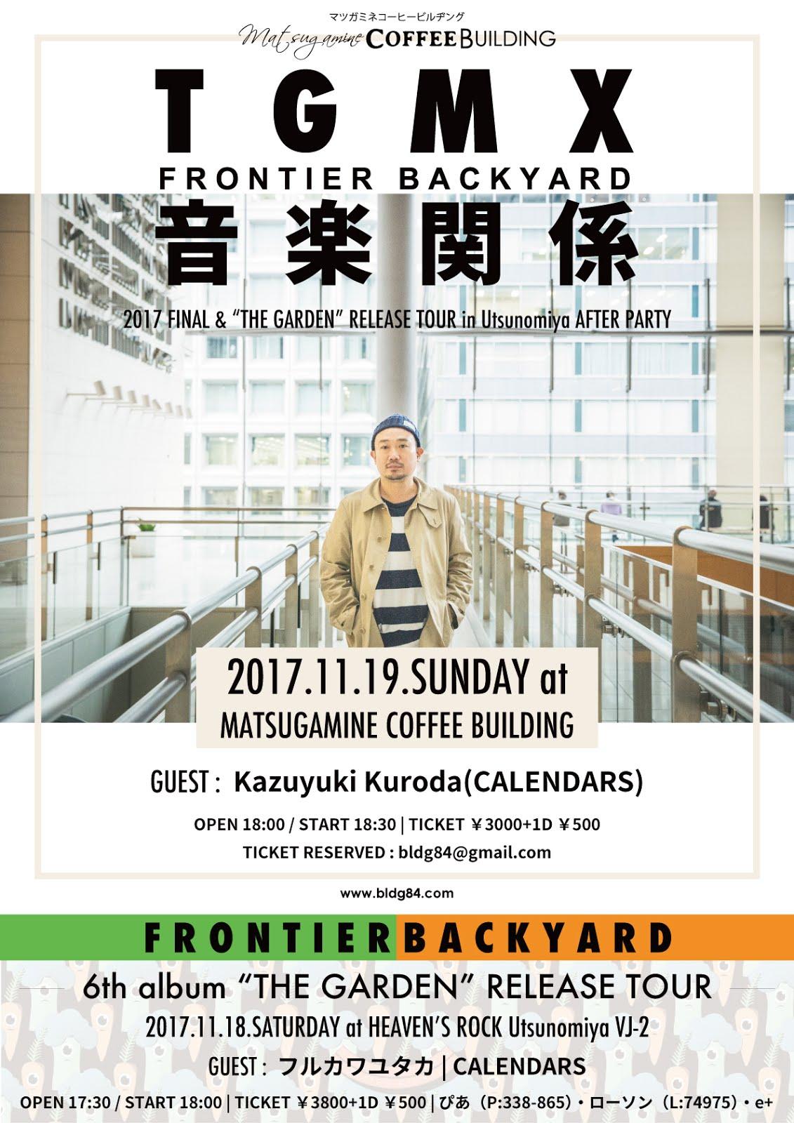 Matsugamine Coffee Blog 11 19 Tgmx Pre 2017final The Garden Release Tour In
