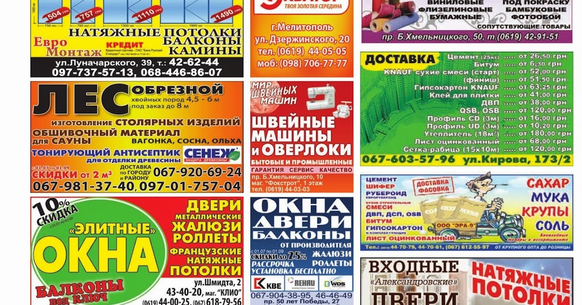 Купить корм Royal Canin для собак и кошек в Украине