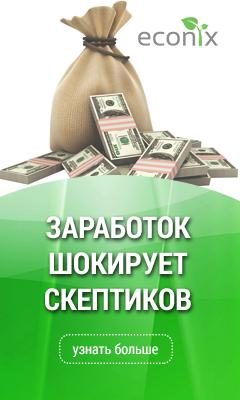 https://econixtc.com/?ref=toma64