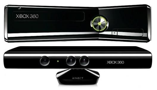 Microsoft Xbox 360 Slim Price in India