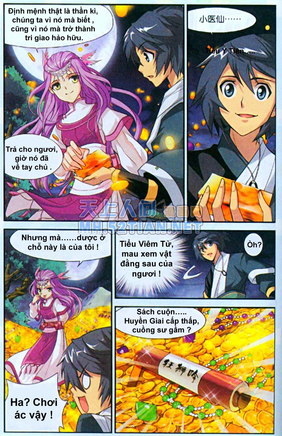 Đấu Phá Thương Khung chap 34 page 17 - IZTruyenTranh.com