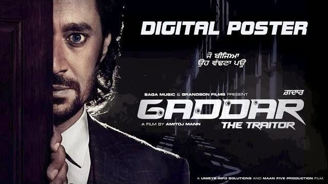 Poster Of Gaddar - The Traitor