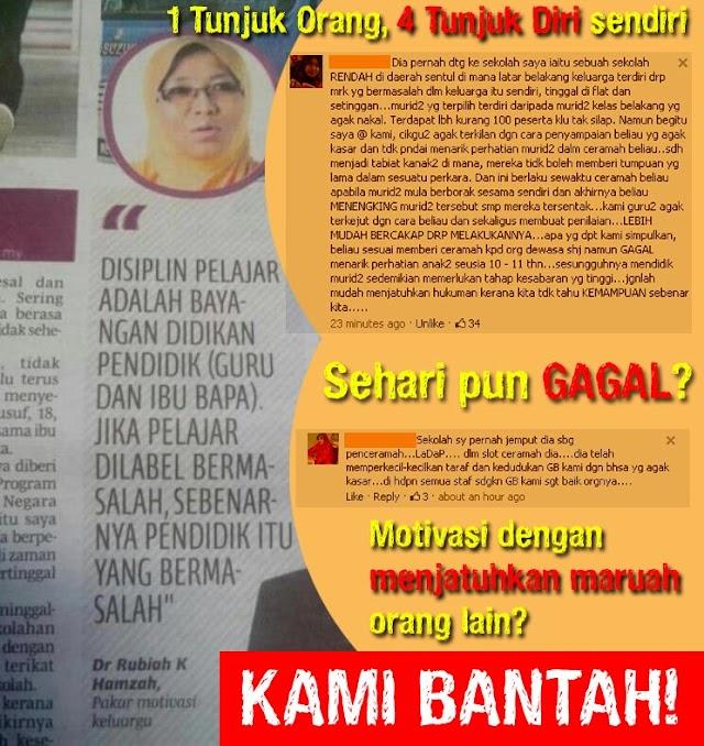 Dr Rubiah K Hamzah : Pendidik Salah Kalau Pelajar Bermasalah!