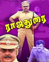 Watch Rajadhurai (1993) Tamil Movie Online