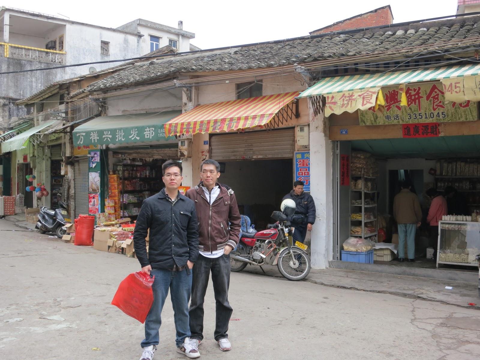 U7af9 U5347 U4ed4 U6e38 U4e2d U570b  Huizhou Danshui  Day 1