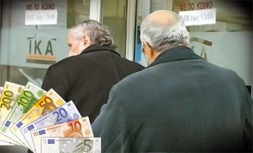 «Φρένο» σε νέες μειώσεις συντάξεων και στην αύξηση των ορίων συνταξιοδότησης