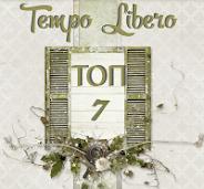 АТС с птичками попали в топ-7 в Tempo Libero
