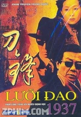Lưỡi Đao 1937 - Blade 1937 (2005) Poster