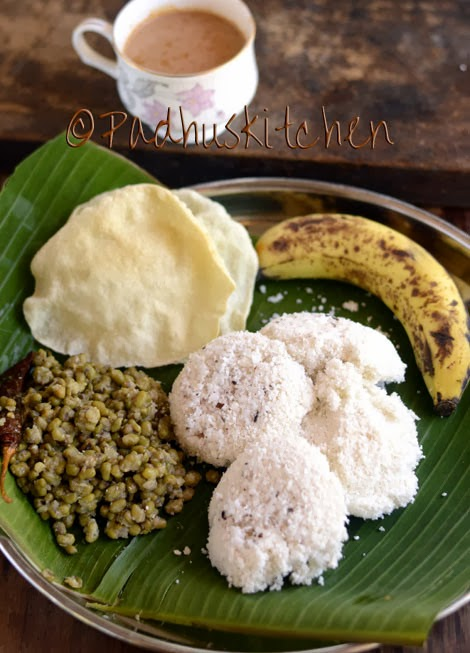 Puttu,Payaru curry,pappadam