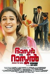 Watch Bhaskar the Rascal (2015) DVDScr Malayalam Full Movie Watch Online Free Download