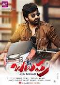 Balupu Movie HQ Wallpapers Posters-thumbnail-5