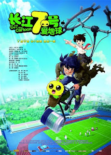 CJ7: The Cartoon (2010)
