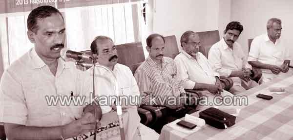 Kannur, Kerala, NGO Sang, Government, Office bearers, News, Malayalam News, National News, Kerala News, International News