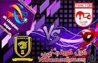 http://2.bp.blogspot.com/-ZPkaHfN5w3E/Uw01Fd1fXgI/AAAAAAAAllU/3505Wt5QpCM/s1600/Teraktor+Sazi+Tabriz+vs+Al+Ittihad+AFC+Champions+League.png