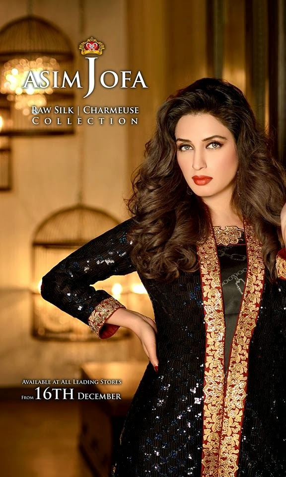 AsimJofaWinterCollection2014 wwwfashionhuntworldblogspotcom 017 - Asim Jofa Winter Collection 2014
