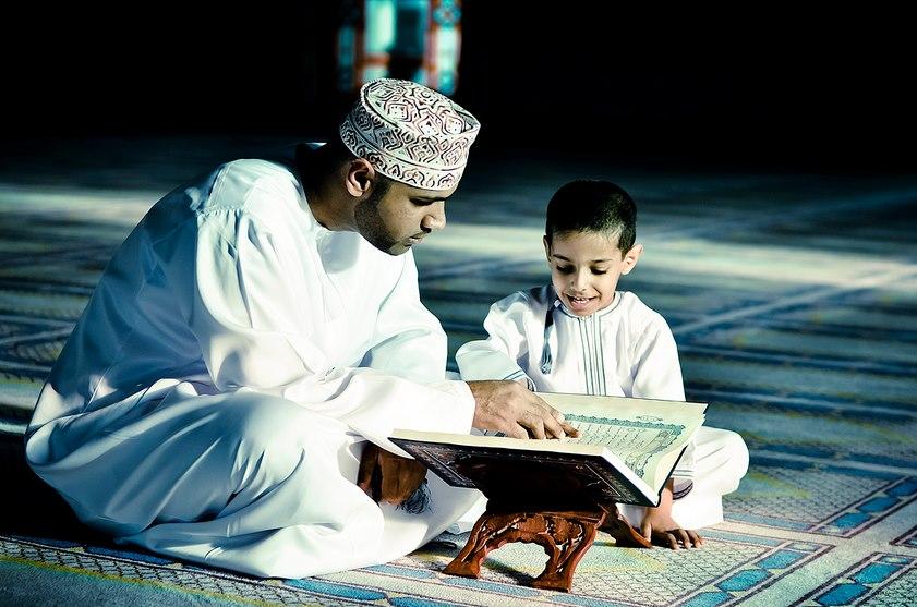 Download Audio Al Quran
