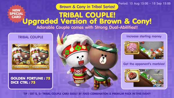 Cara Mendapat TRIBAL COUPLE Brown & Cony Bonus Diamond Get Rich