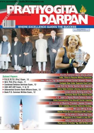 Click here to Download November 2012 pdf format