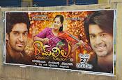 Ram leela team at Sri Mayuri Theater-thumbnail-4