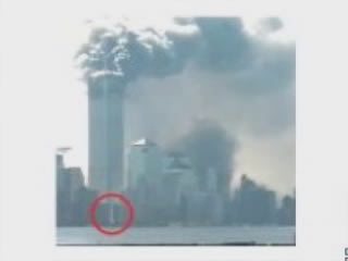 Le 11 septembre 2001 que s 39 est il r ellement pass la for Chiffre 13 illuminati