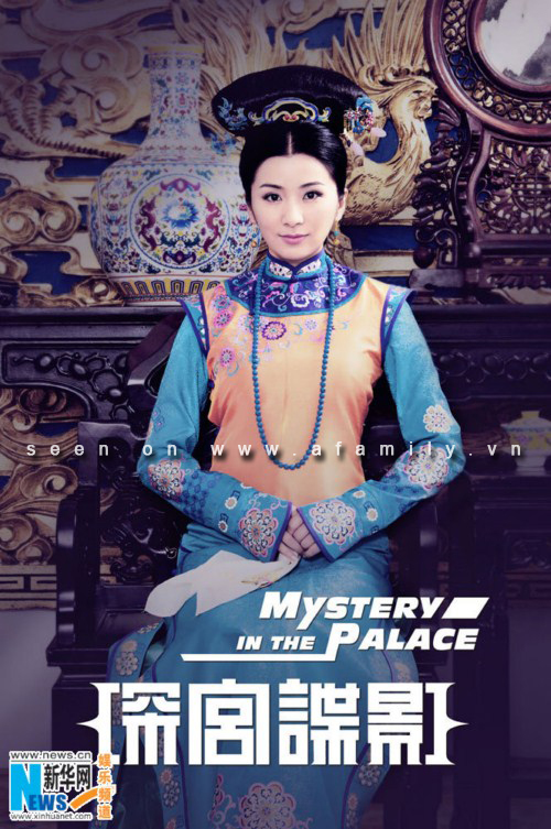 PhimHP.com-Hinh-anh-phim-Tham-cung-diep-anh-Mystery-In-The-Palace-2012_10.jpg