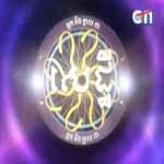 [ CTN TV ] 06-July-2013 - TV Show,  CTN Show, You will become a Millionair