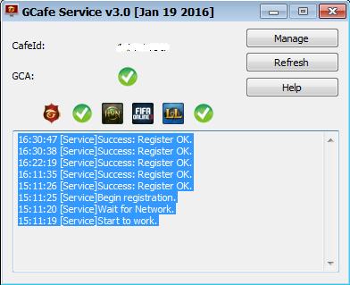 gcafe-service