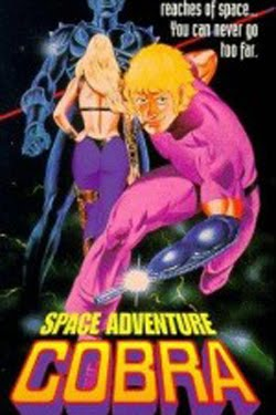 Space Adventure Cobra (1982)