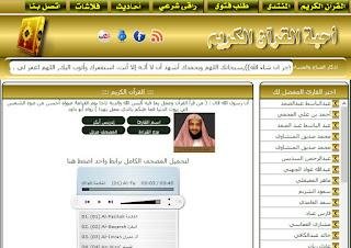 http://www.a-quran.com/q/
