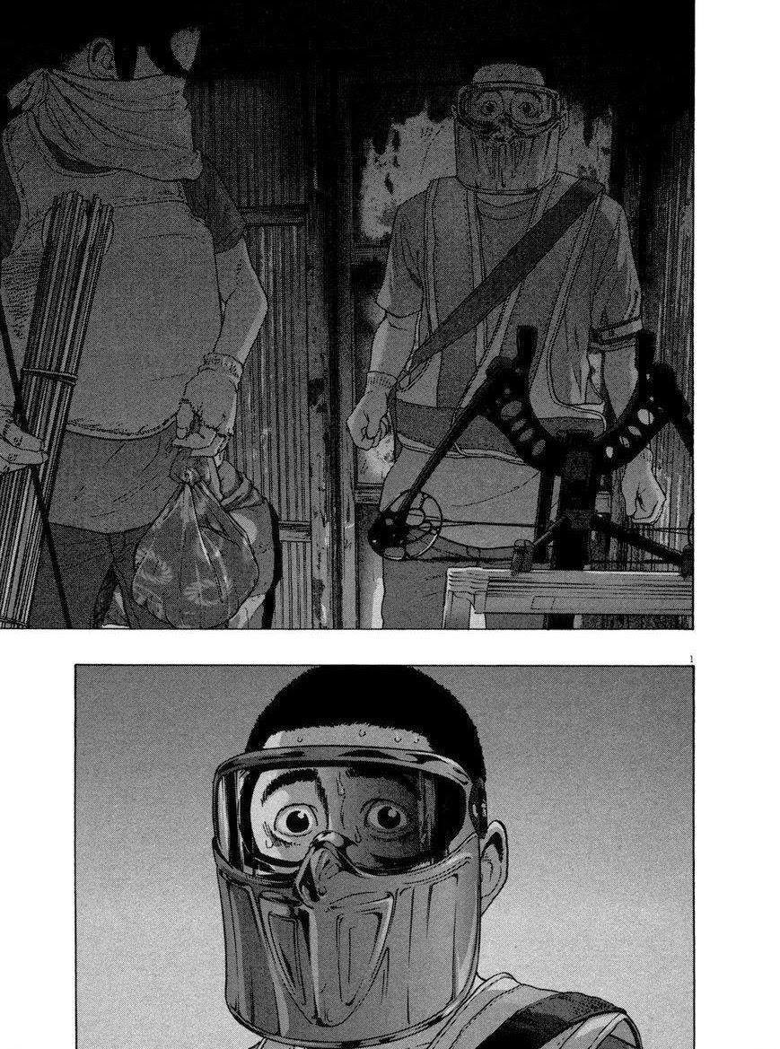 Big Kana, Critique Manga, Kana, Manga, Seinen,