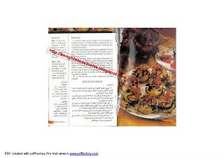 كتاب حلويات التاج المورد cour03.jpg